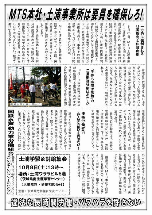 http://file.doromito.blog.shinobi.jp/fe451517.pdf