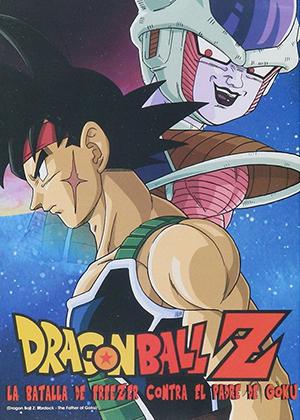 Dragon Ball Z: La batalla de Freezer contra el padre de Goku [01/01] [Latino] [HD] [MEGA]