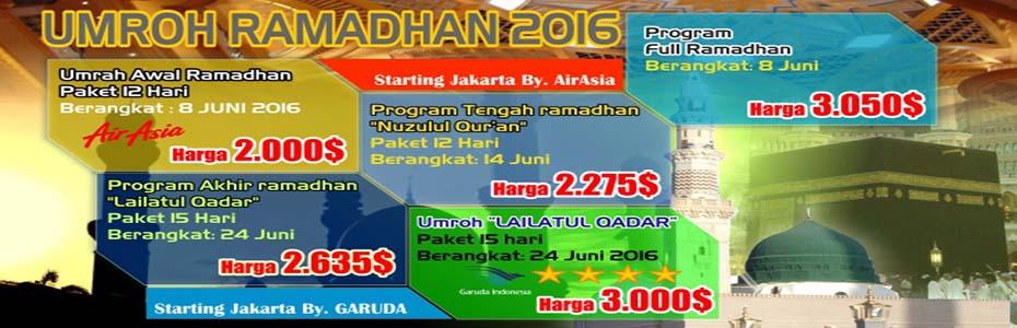 slider 4 khazzanah tours