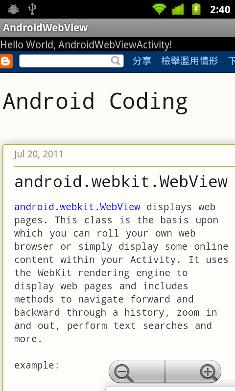 Android Coding: Enable JavaScript and built-in zoom control of WebView