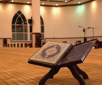 Tujuan Allah membuat syariat