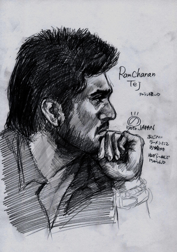 download free mp3 songs and wallpapers: Ram Charan Pencil ...
