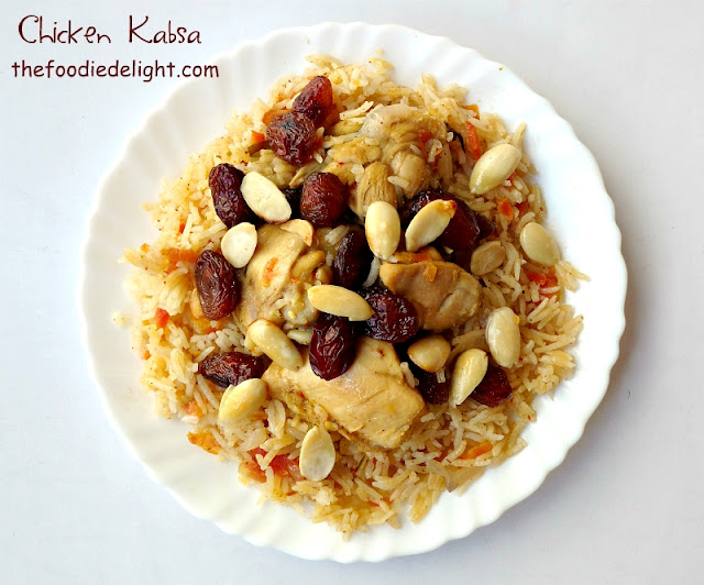arabian-chicken-kabsa-recipe