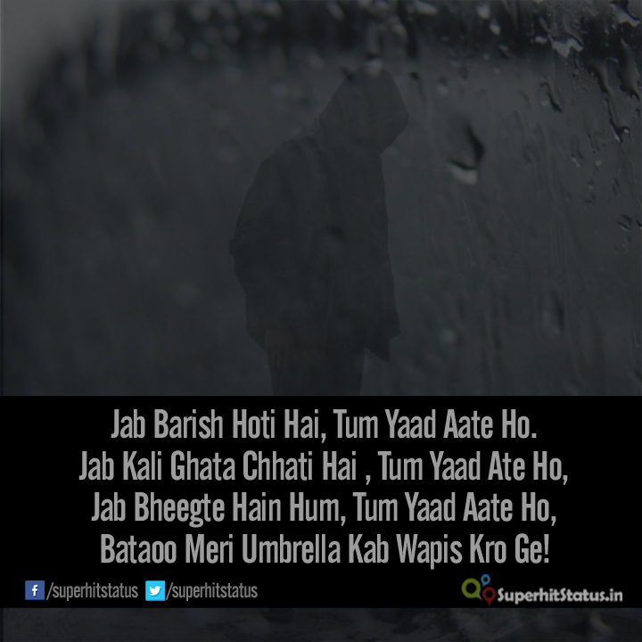 Funny Hindi Shayari SMS Image On Jab Barish Hoti Hai