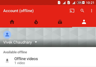 YouTube account tab