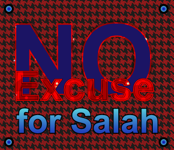No Excuse for Salah