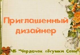 баннер ПД