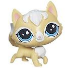 Littlest Pet Shop Multi Pack Golden Shores (#61) Pet