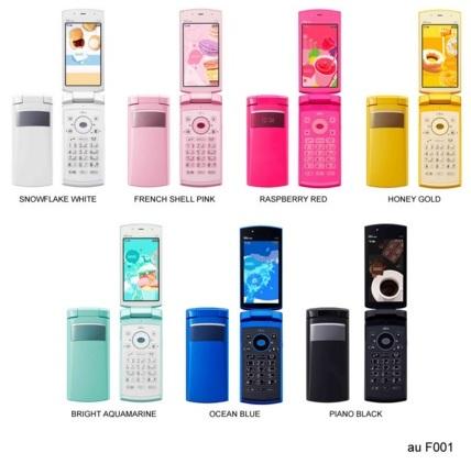 HP Fujitsu F001 Ponsel Lipat Kamera 13 MP, Ponsel Yang Tahan Air