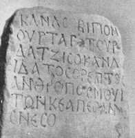 "Greek Inscription of Bulgars title ""Kanas ubigi Omurtag"", Madara, Bulgaria - Bulgars title is the same as Yuezhi title"