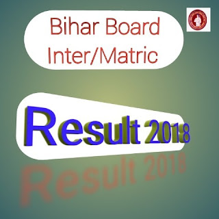 Bihar Board Matric Inter Result 2018.Announce date Check kaise kare