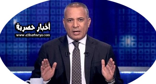 """أزمة الاعلامى """"احمد موسي """" وما هي التسريبات التي ادت الي ازمة المذيع احمد موسي"""