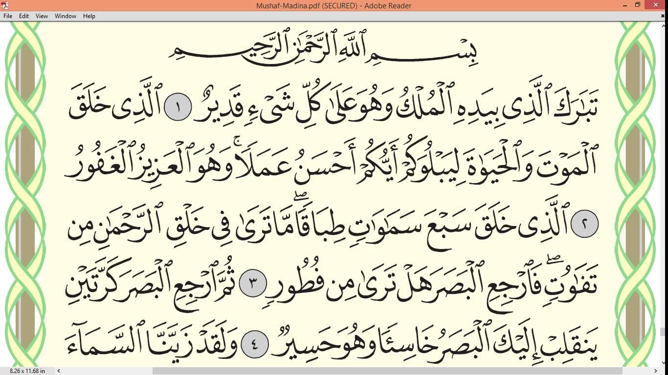 Keutamaan Surah Al Mulk Download Juga Mp4nya Gratis