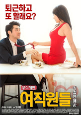 Female Workers Romance At Work 2016  [เกาหลี 18+]