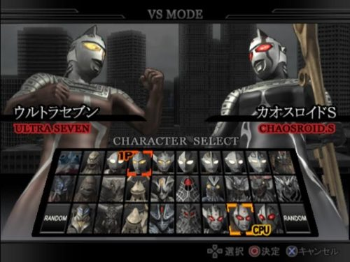 Ultraman Fighting Evolution Rebirth PS2 GAME ISO Gameplay