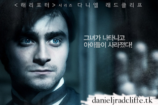 The Woman in Black Korea posters