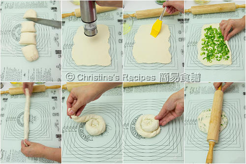 蔥油餅製作圖 How To Make Scallion Pancakes02