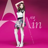 A-Lin (Huang Li Ling 黄丽玲) - Yi Qian, Yi Hou (以前, 以后)