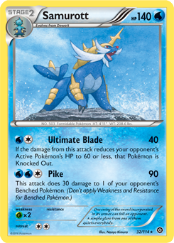 Samurott -- Steam Siege Pokemon Card Review ...