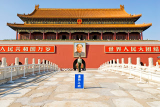 Tian An Men Square - Beijing