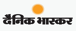 Download Dainik Bhaskar