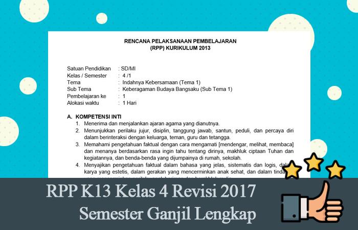 RPP K13 Kelas 4 Revisi 2017 Semester Ganjil Lengkap