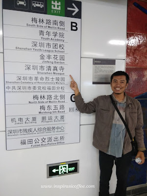 Exit B di stasiun Mei Lin ke Masjid Shenzhen