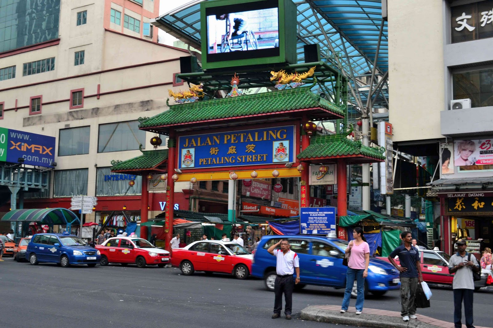 wandering... can't go home: Malaysia - Petaling Street (Chinatown)