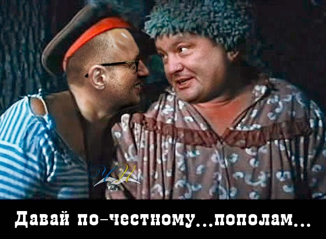 Яценюк назвал главную задачу нового правительства - Цензор.НЕТ 9752