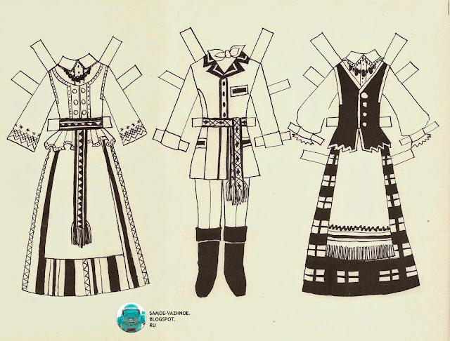Бумажные куклы из детства. Бумажные куклы мальчик и две 2 девочки Papuošk mane Наряди меня Дарбас Литва, литовские СССР, советские. Бумажные куклы литовские национальные костюмы СССР.