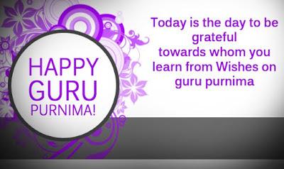 Guru Purnima Greetings Wishes Cards 2017