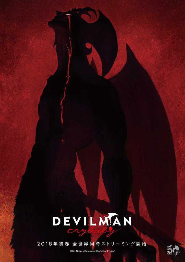 "Devilman New Anime ""Devilman Crybaby"" Premier Date Revealed."