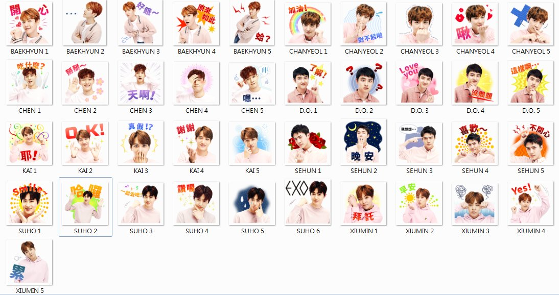 [DOWNLOAD] 170817 EXO's Special LINE Stickers (Chinese ver.)