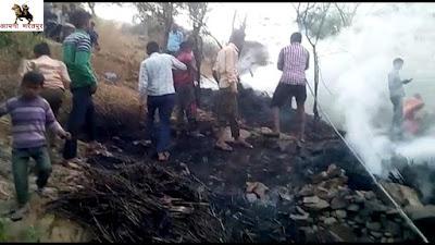 वैर-गांव सुहांस में कडब में लगी आंग ,दमकल से पाया आग पर काबू