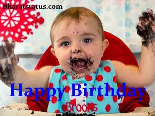 जनमदन क बधई Happy Birthday Wishes Sms In Hindi