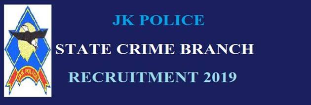 State Crime Branch J&K Police Jobs 2019