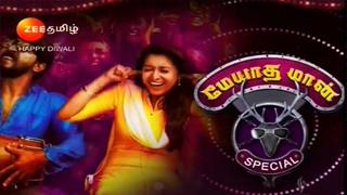 Meyaadha Maan Movie Team – Zee Tamil Deepavali Special Show 18-10-2017
