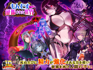 many eyed hydra s succubus bordello hentai game review
