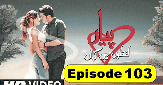 Pyaar Lafzon Mein Kahan Episode 104 Full Drama (HD Watch Online & Download) « MastFun4u Inc: Software, Books, Education And Technology