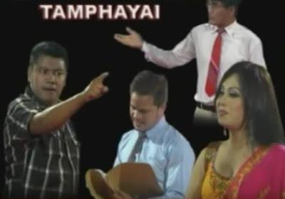 TAMPHAYAI - Manipuri Shumang Leela