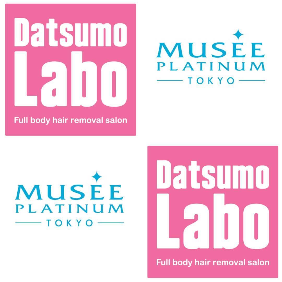 Datsumo Labo vs Musee Platinum Tokyo - Lareina Ting