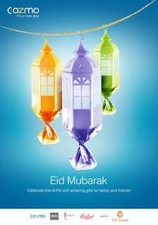 اعلانات شركة كوزمو Cozmo للعيد