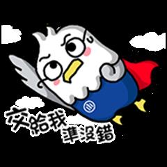 Allianz Taiwan Life