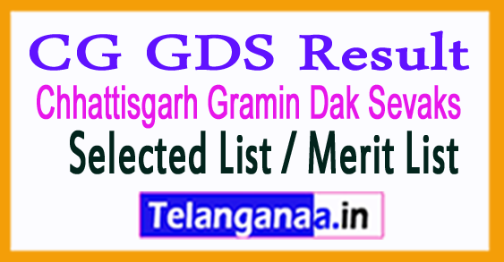CG GDS Result 2018 Chhattisgarh Gramin Dak Sevaks Selected List / Merit List