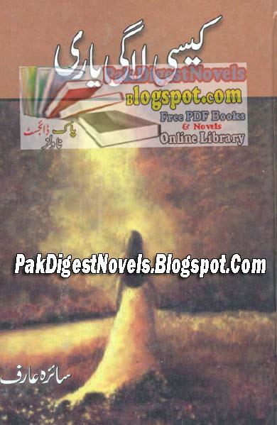 Kesi Laagi Yaari Novel By Saira Arif Pdf Free Download