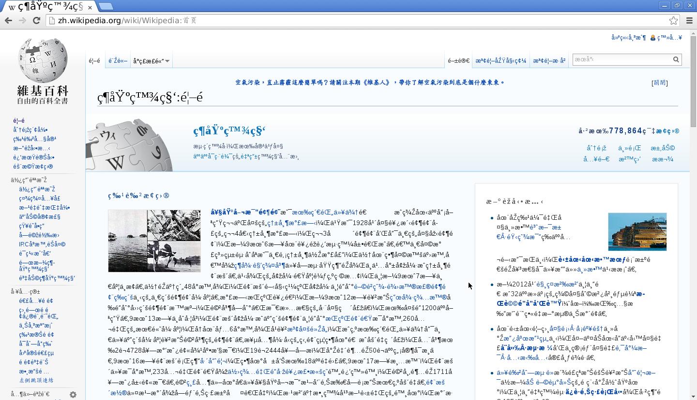 Trial and Error on Debian Linux : Unicode 7 0 with MySQL / MariaDB