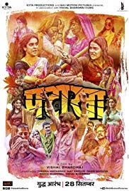 download  Pataakha (2018) in hd