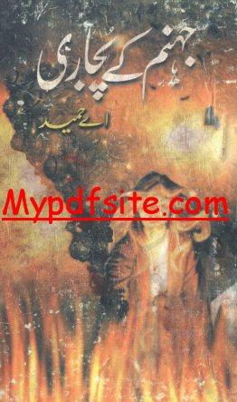 Jahanum Kay Pujari Novel