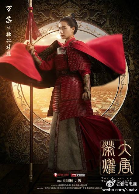 Wan Qian as Dugu Jingyao