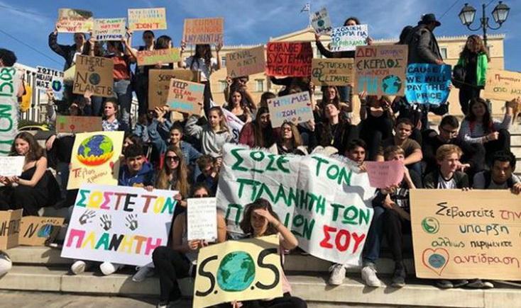 Μαθητές στην Αλεξανδρούπολη θα διαμαρτυρηθούν για την κλιματική αλλαγή